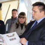 Павло Ґрод став новим президентом Світового конгресу Українців