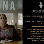 Українська акторка отримала нагороду за кращу жіночу роль на кінофестивалі в Лімерику