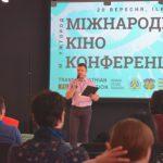 """У Львові представили новинку """"АVE"""""""