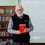 У Вінниці представили особисті речі та книги української письменниці та мандрівниці Олени Блаватської