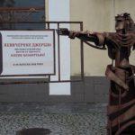 """На Вінниччині започатковують нову літературну премію """"Бурштинова зоря"""""""