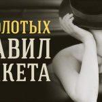 Регіна Тодоренко розповіла про весілля з Владом Топаловим