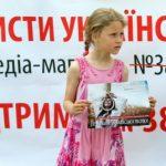Суд скасував заборону на роботу в Україні Шустеру