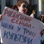 В Україні з'явився найбільший мікрофон