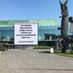 У Білорусі хочуть на три роки посадити українського журналіста