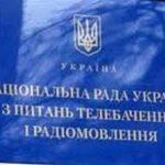 """На Дніпропетровщині створили """"Книгу пам'яті"""" про загиблих героїв АТО"""