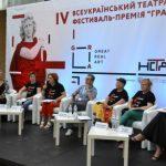 Ксенія Мішина і Олександр Еллерт розлучилися
