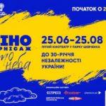 """Ткаченко вважає, що Київ має надати """"Квітам України"""" статус пам'ятки та звернутися з цим до МКІП"""