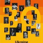 Призовий фонд Міжнародної премії Івана Франка становить 200000 гривень