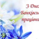 20 травня – День Купальниці: традиції, обряди та прикмети