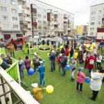 Європейський День Парків святкують 24 травня